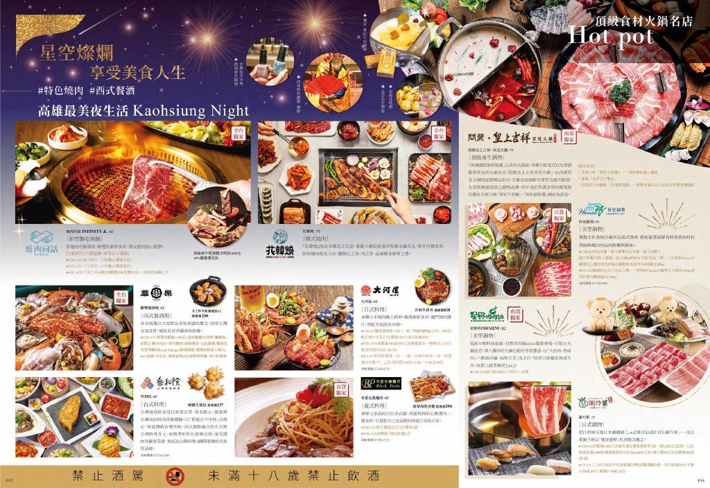 esky-mall20210421_000019.jpg