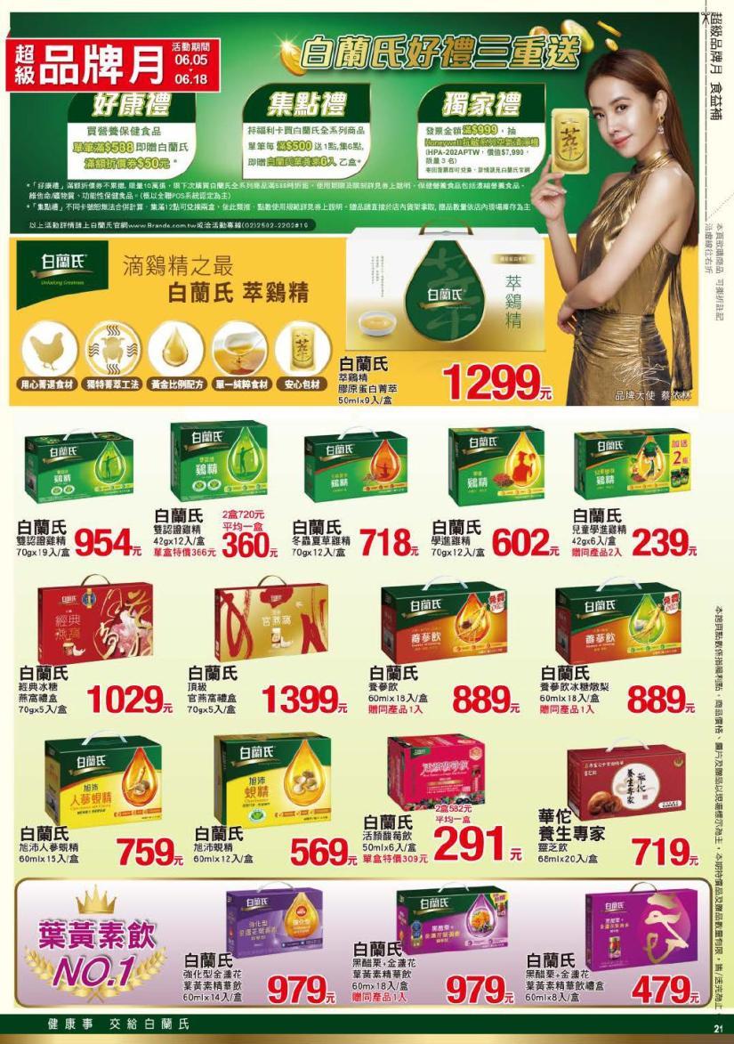 pxmart20200618_000021.jpg