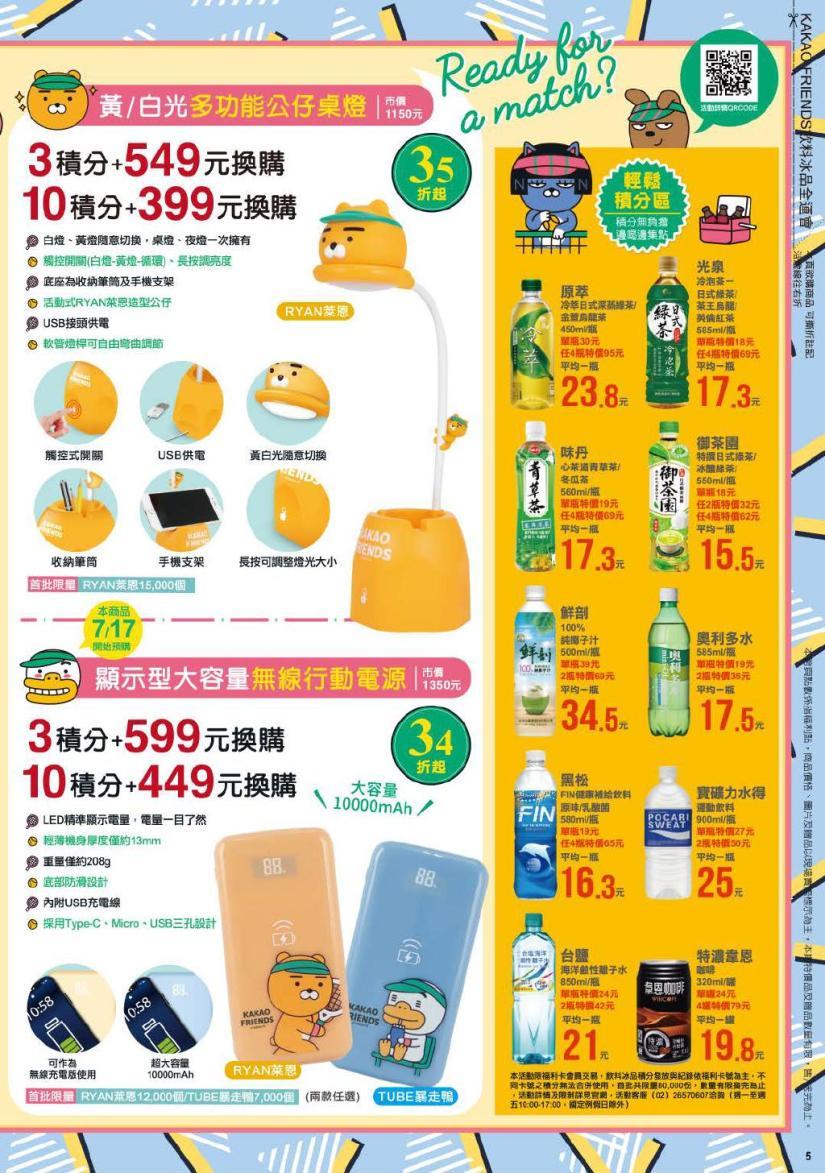 pxmart20200716_000005.jpg