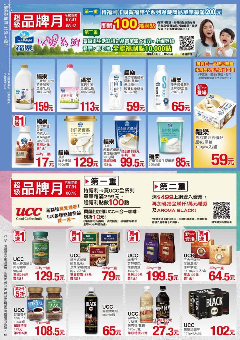 pxmart20200813_000016.jpg