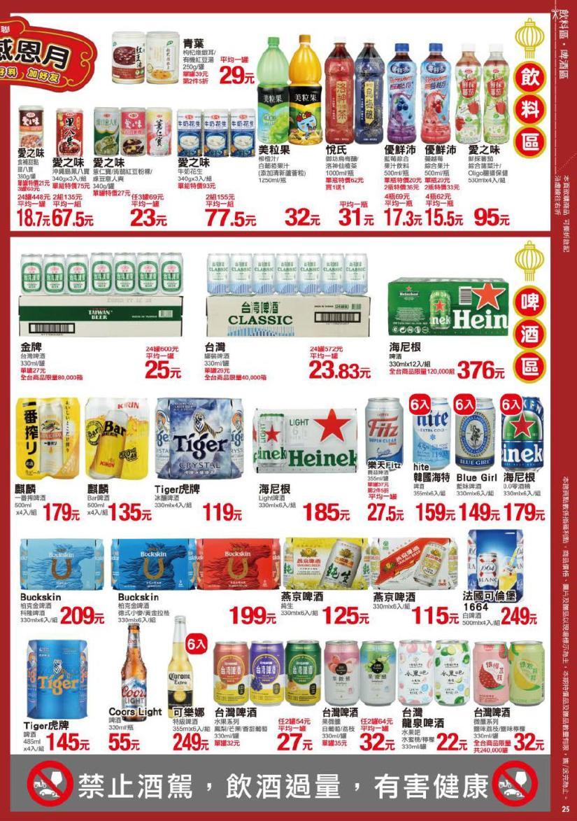pxmart20200827_000025.jpg