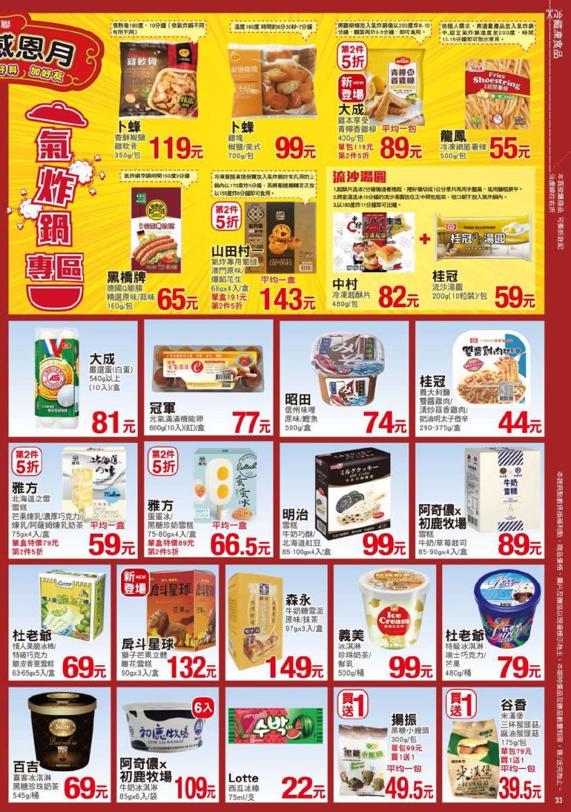pxmart20200827_000033.jpg