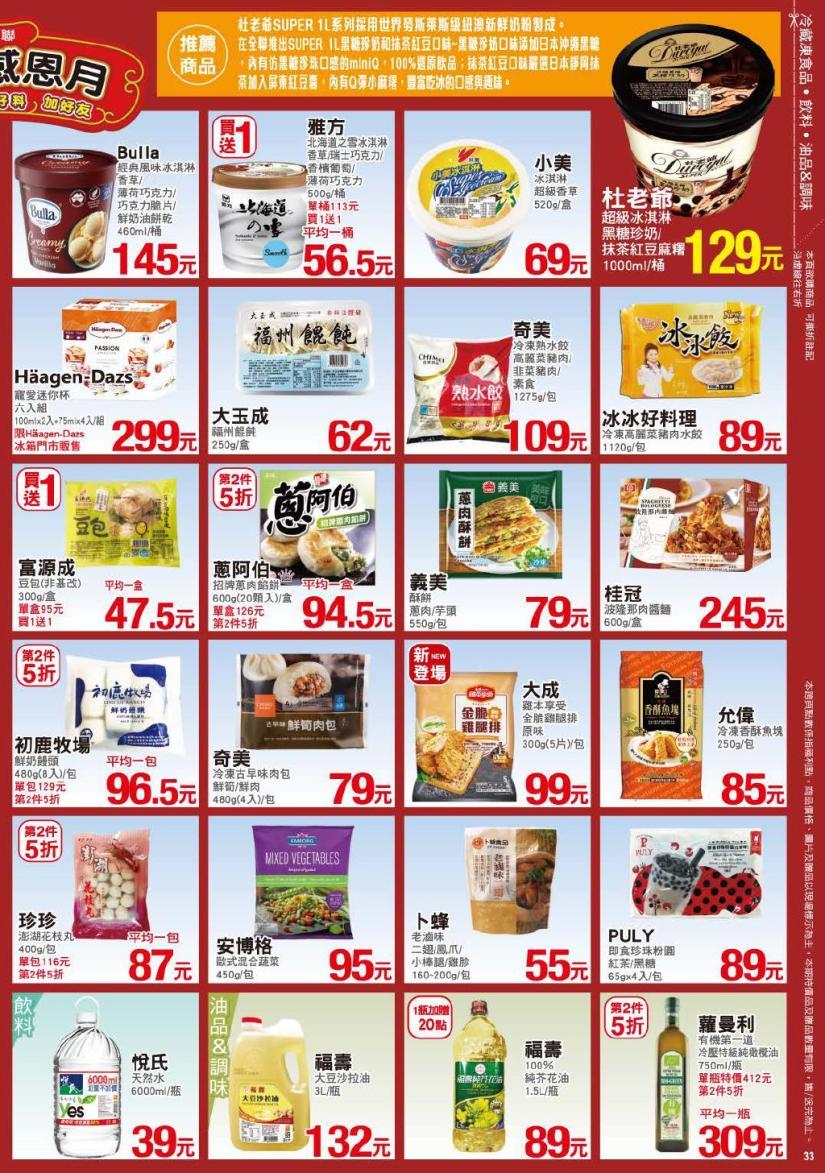 pxmart20200910_000033.jpg