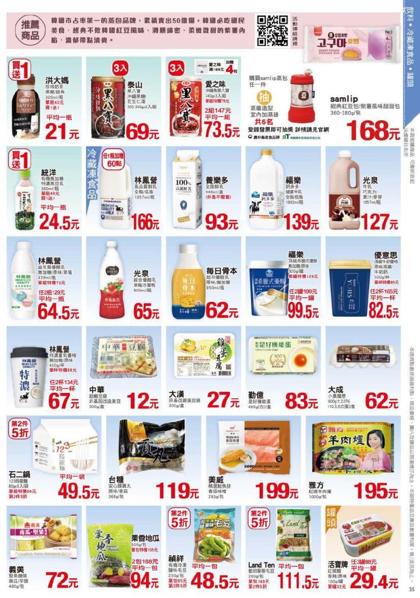 pxmart20201015_000035.jpg