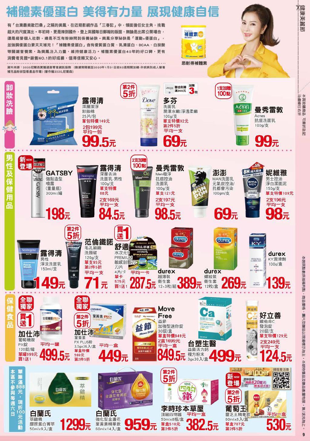 pxmart20201029_000009.jpg