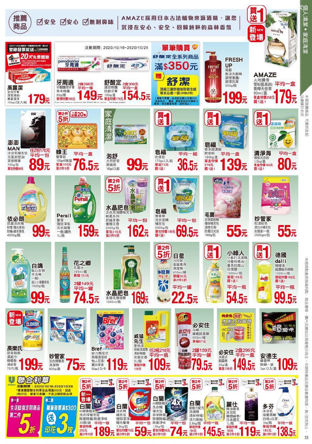 pxmart20201029_000033.jpg