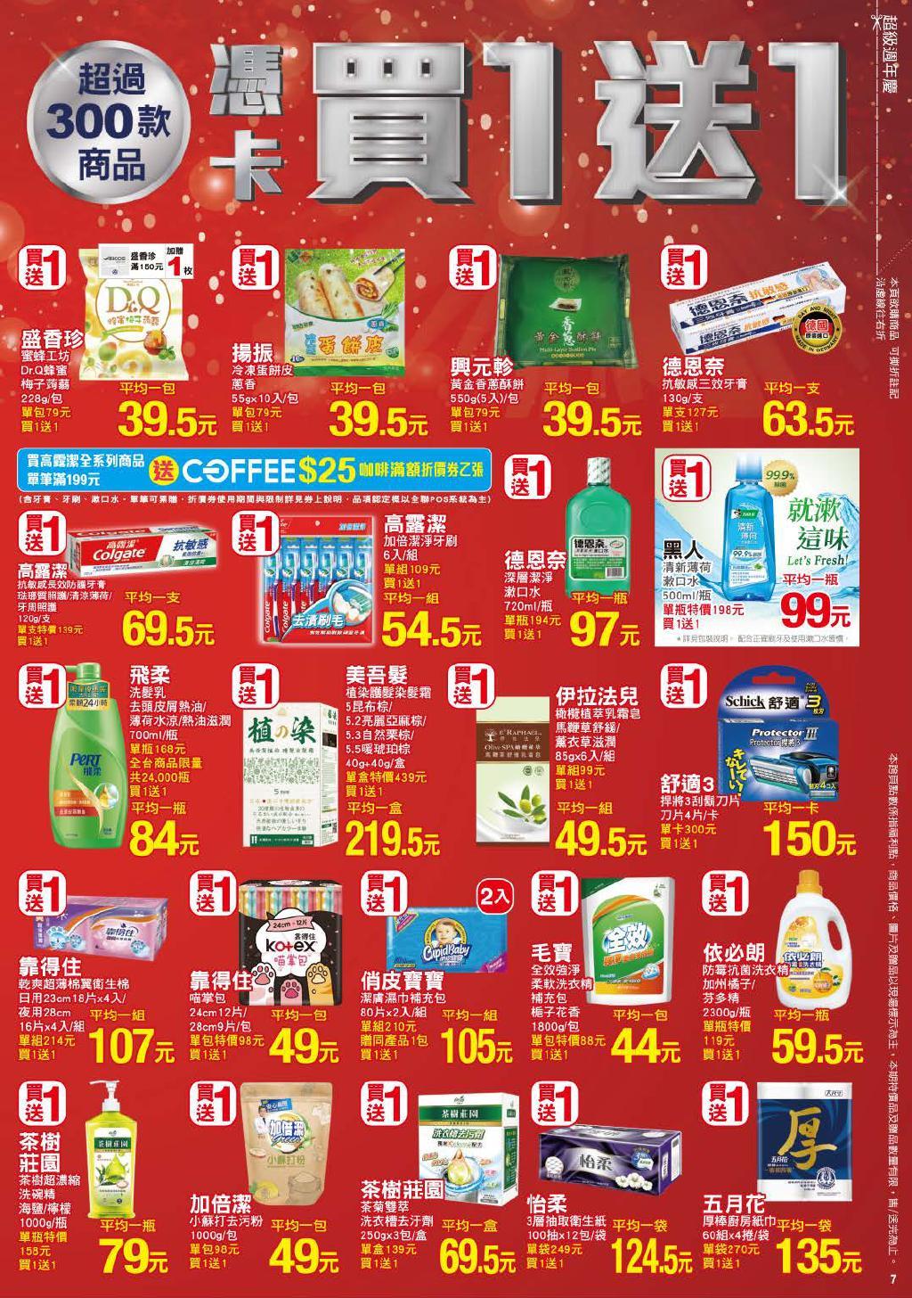 pxmart20201119_000007.jpg