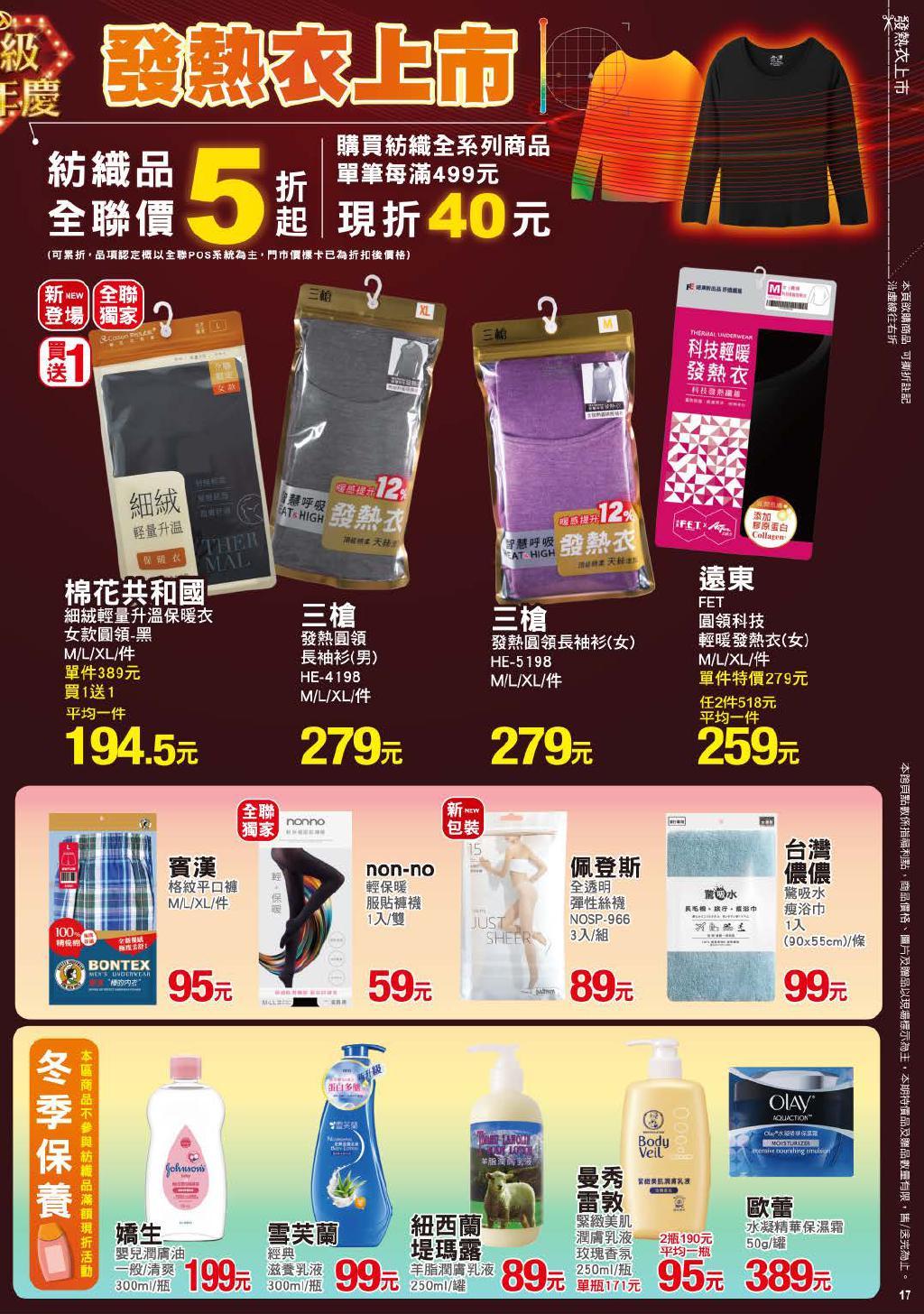 pxmart20201119_000017.jpg