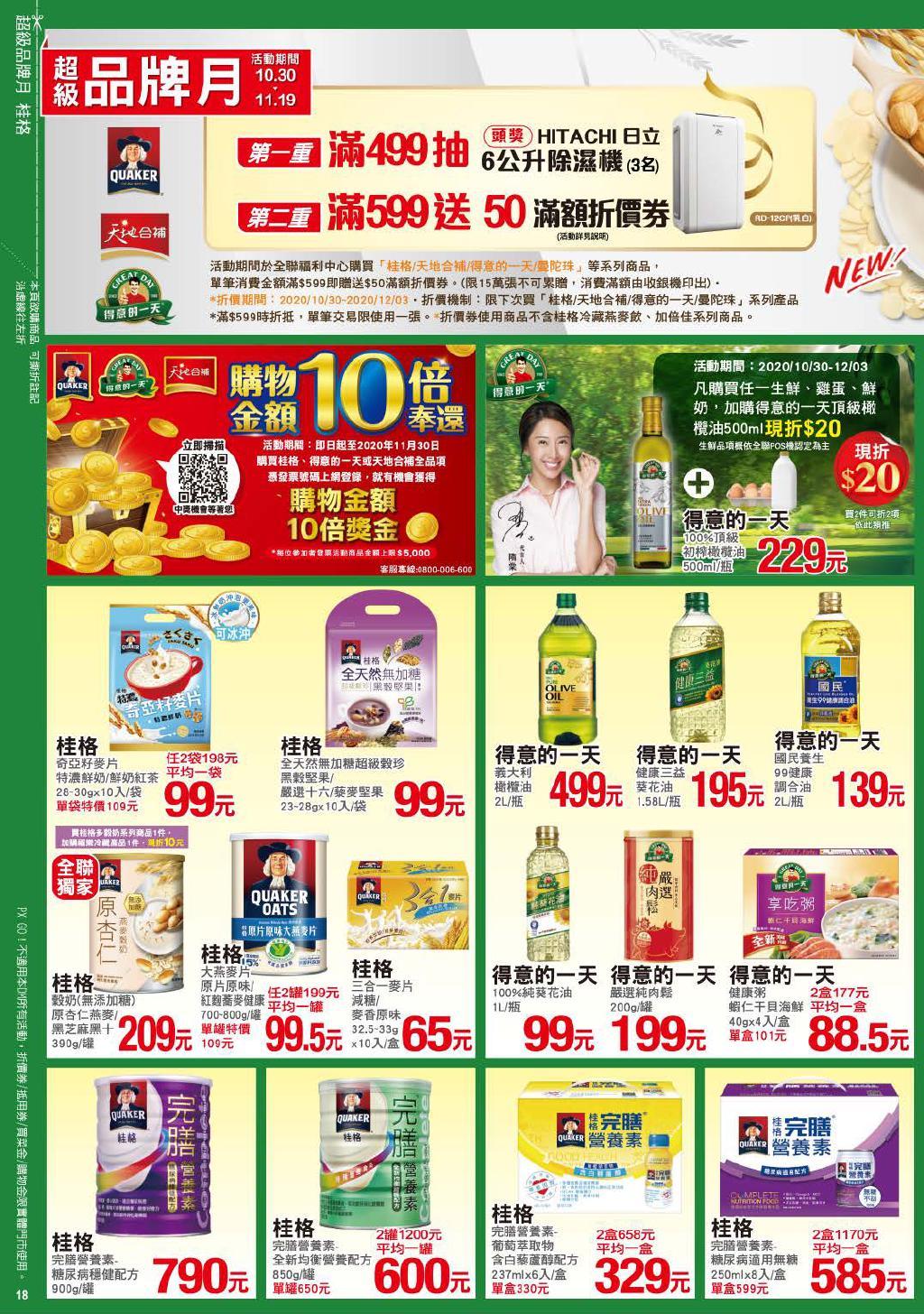 pxmart20201119_000018.jpg