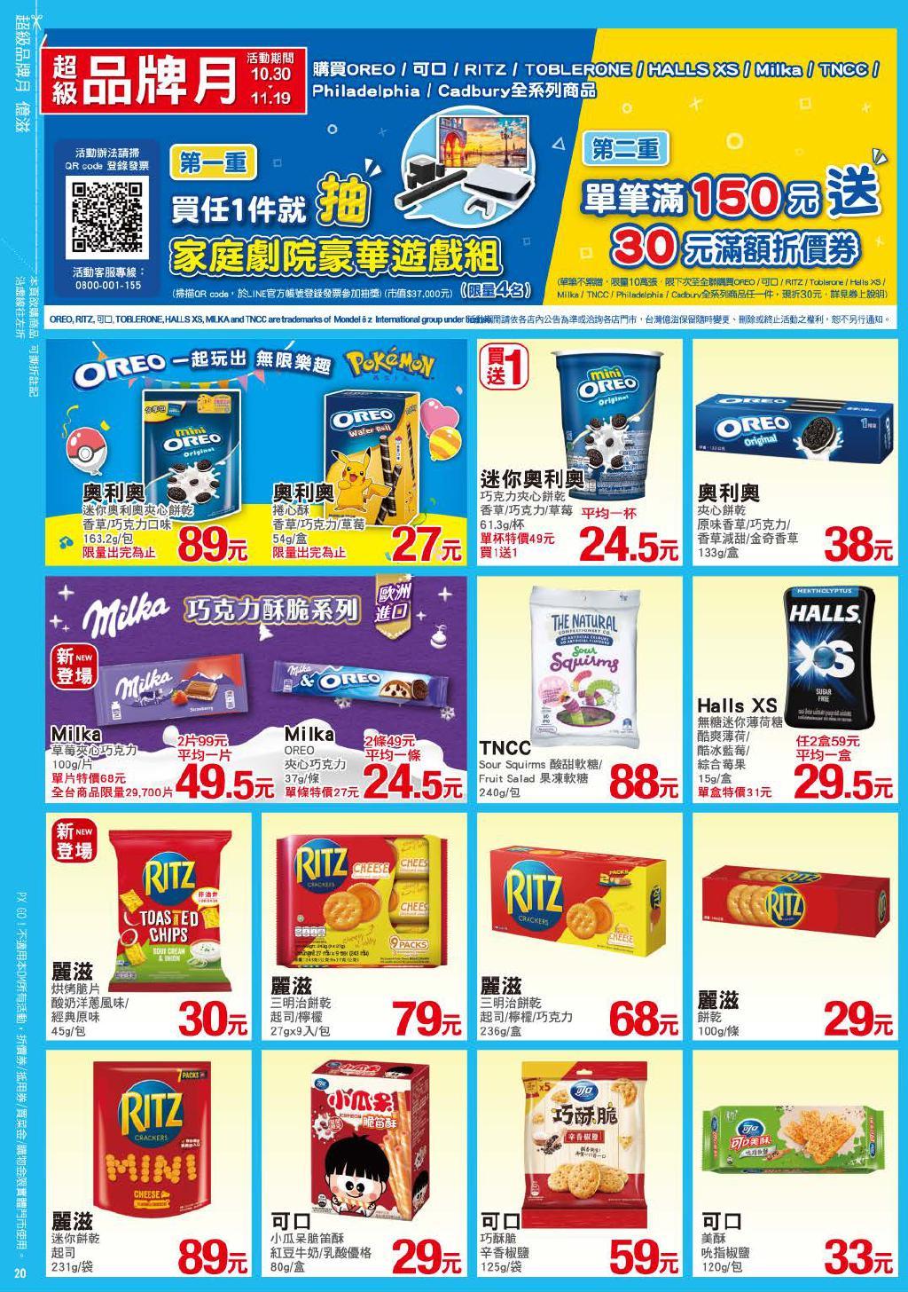 pxmart20201119_000020.jpg
