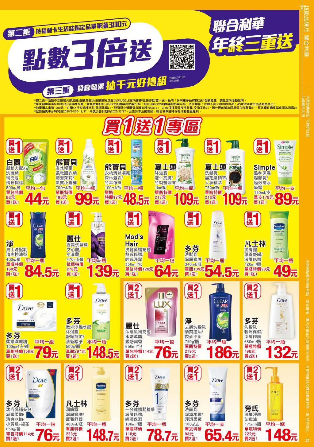 pxmart20201119_000023.jpg