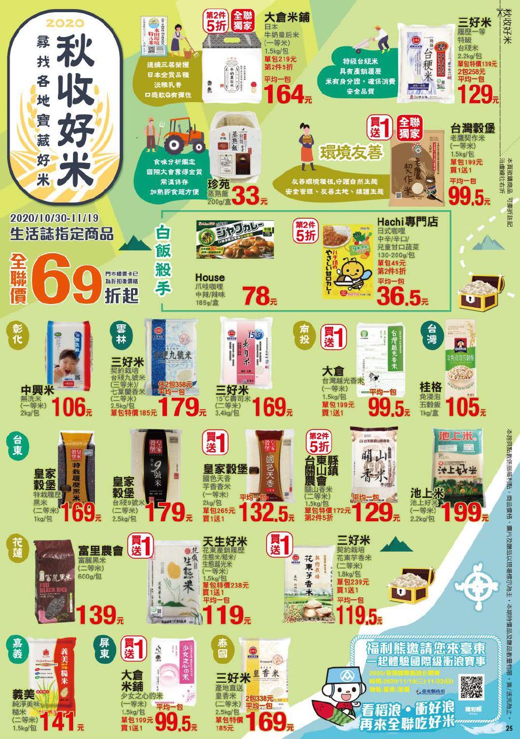 pxmart20201119_000025.jpg