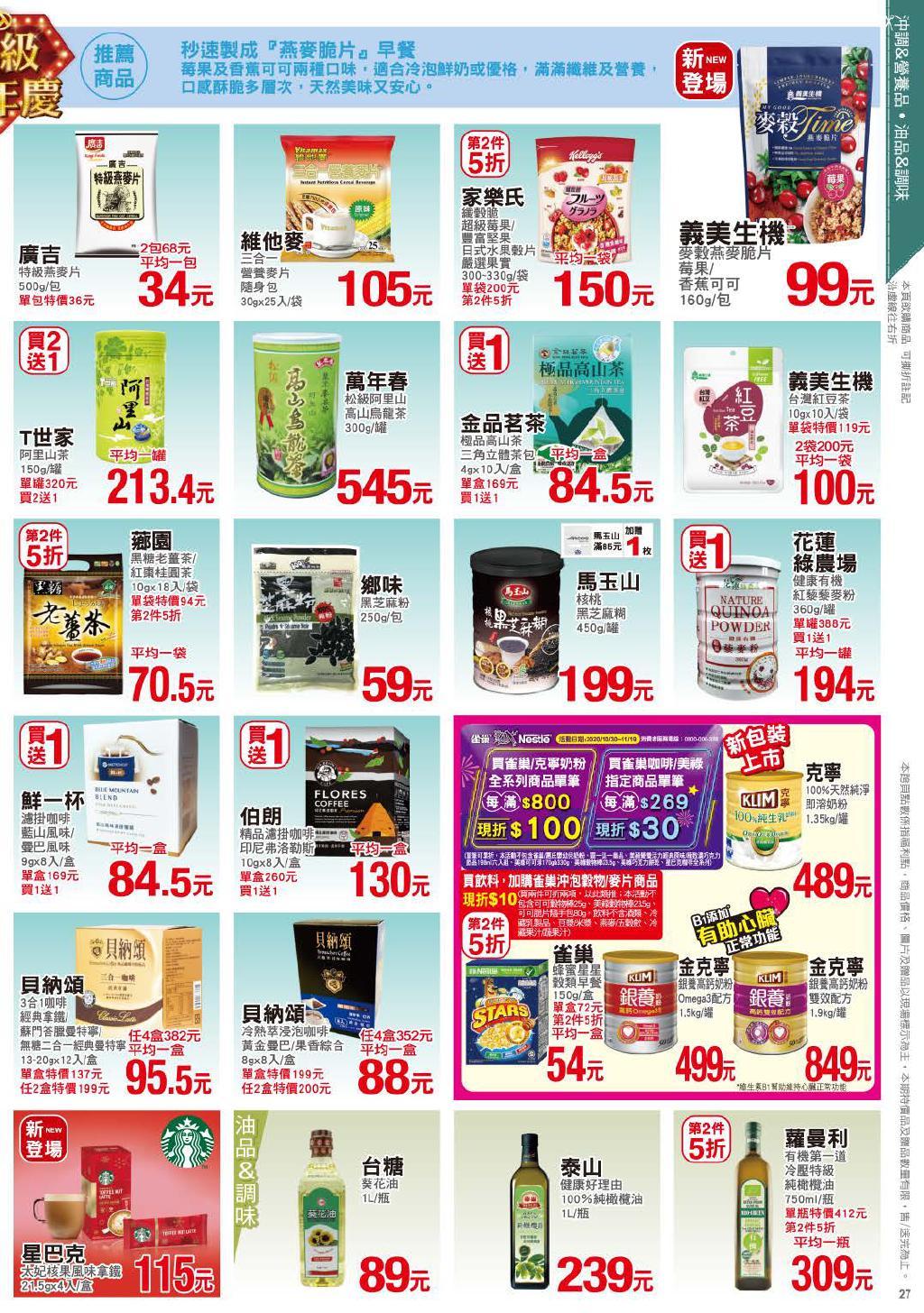 pxmart20201119_000027.jpg