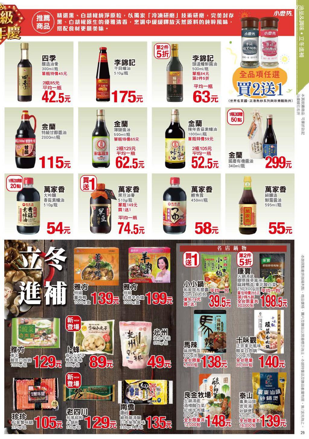 pxmart20201119_000029.jpg