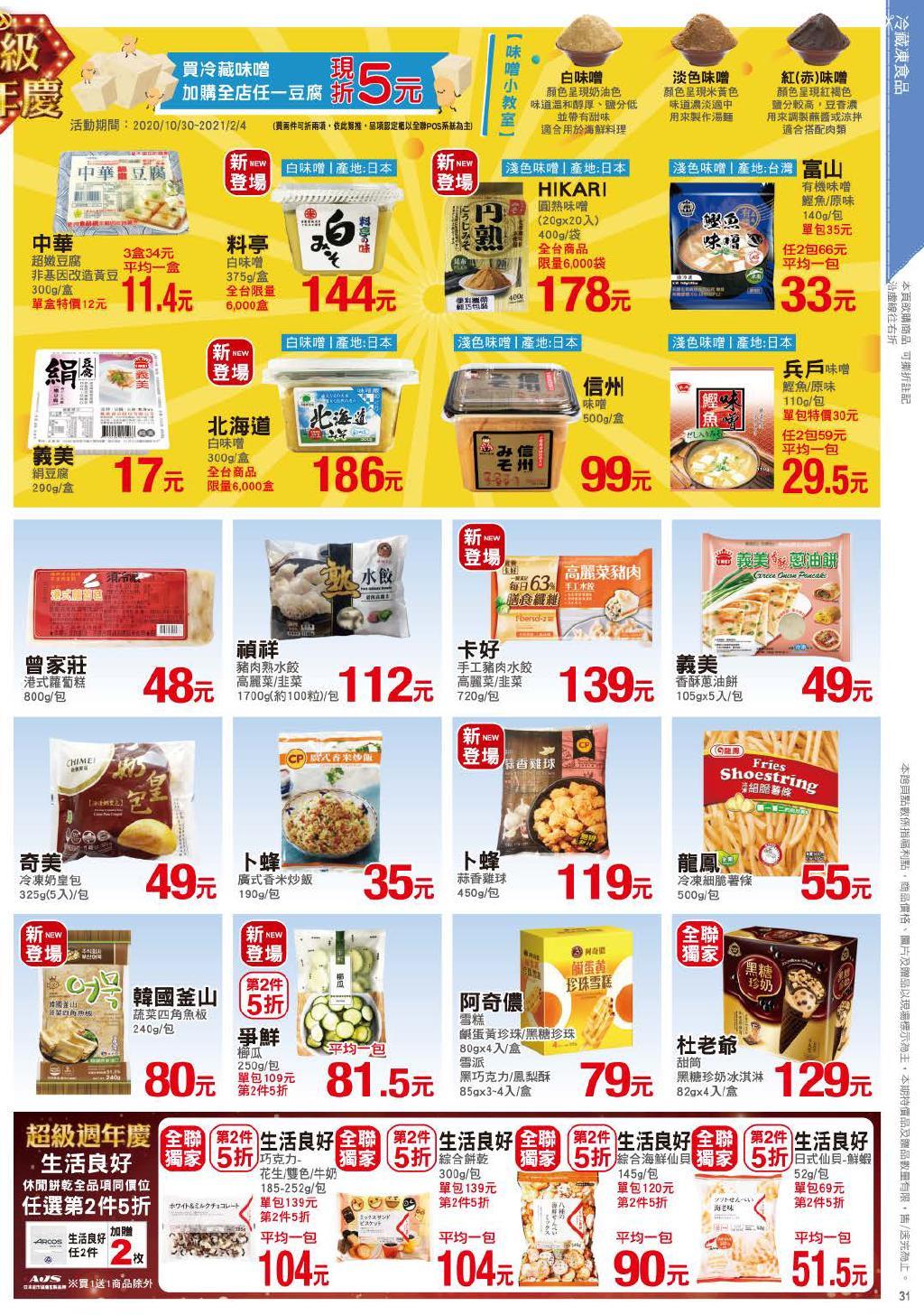 pxmart20201119_000031.jpg