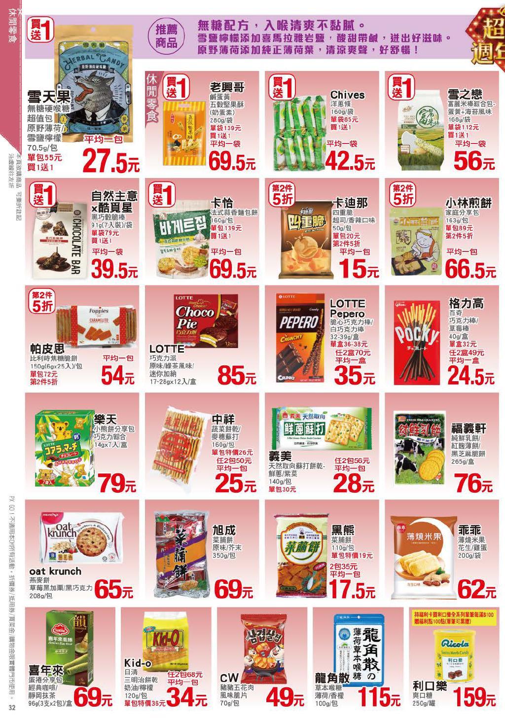 pxmart20201119_000032.jpg