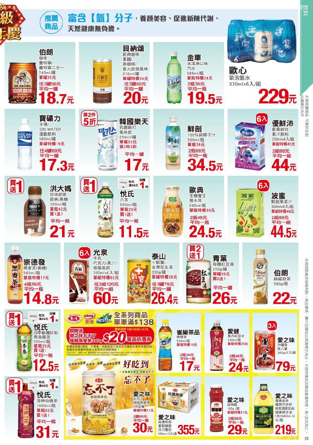 pxmart20201119_000035.jpg