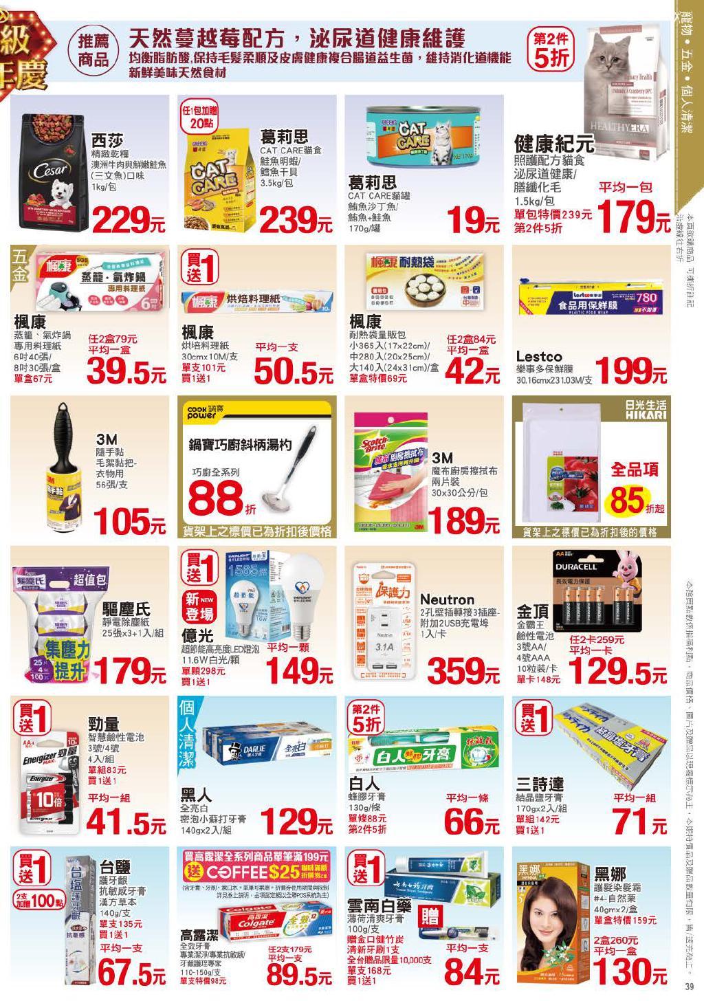 pxmart20201119_000039.jpg