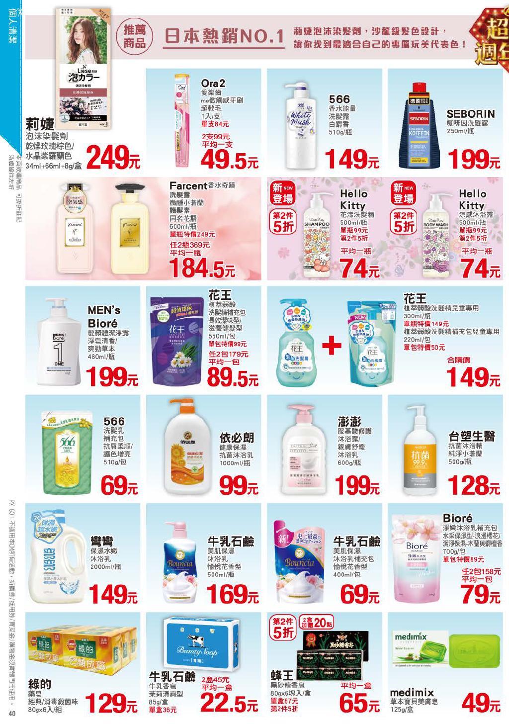 pxmart20201119_000040.jpg