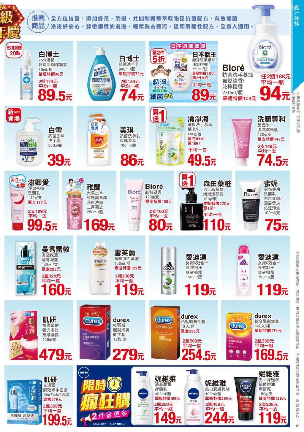 pxmart20201119_000041.jpg