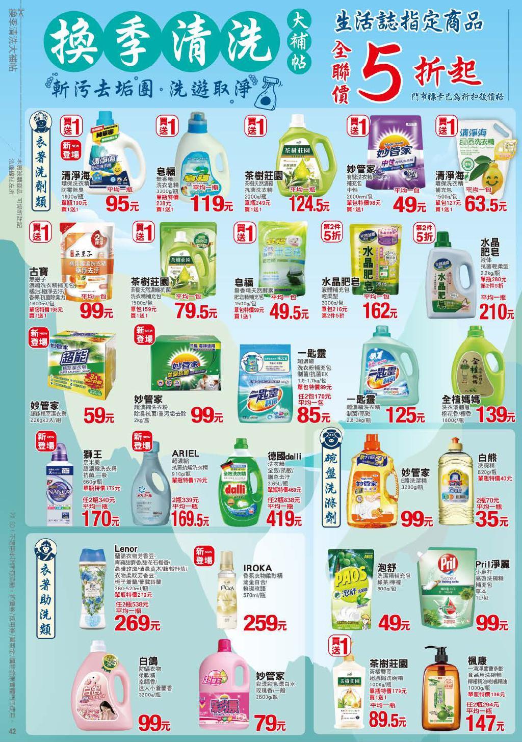 pxmart20201119_000042.jpg