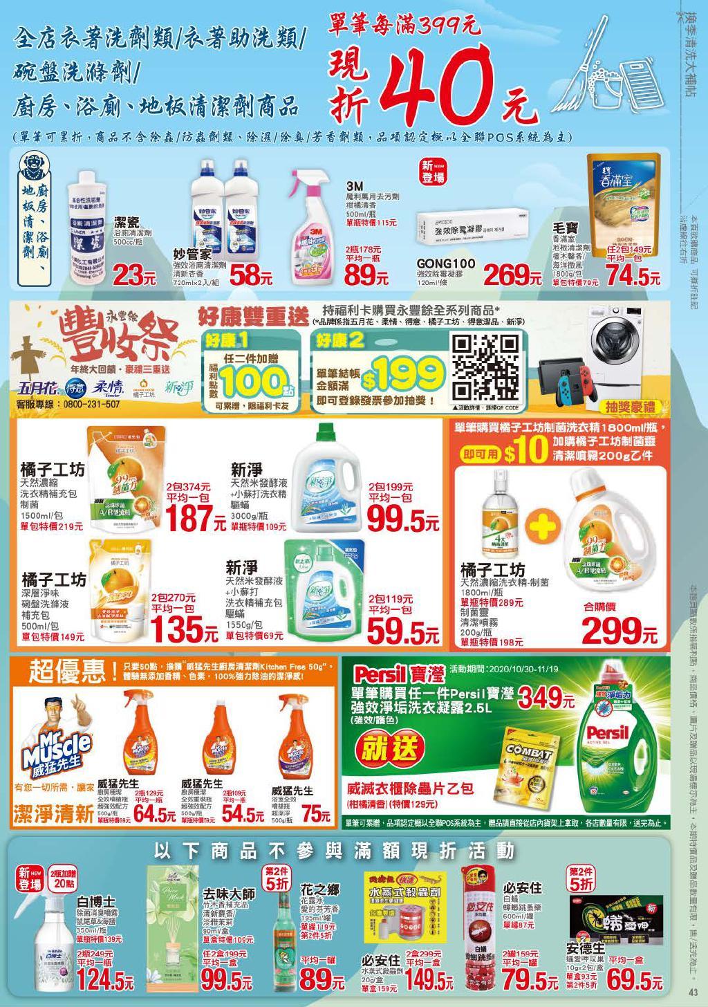 pxmart20201119_000043.jpg