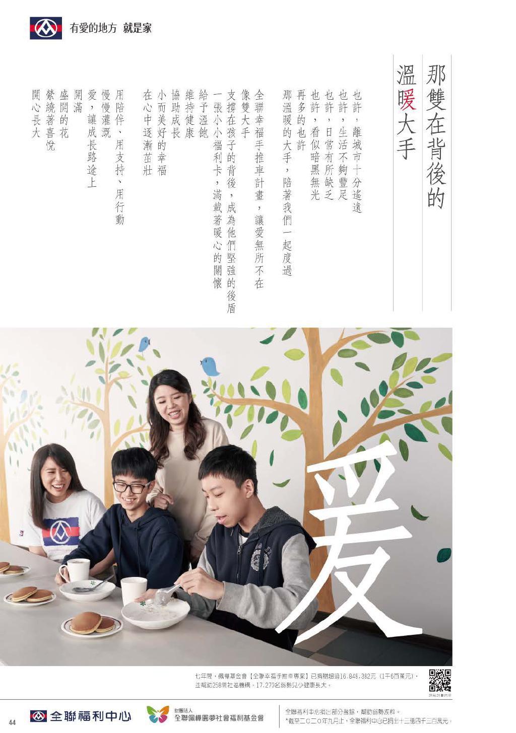 pxmart20201119_000044.jpg