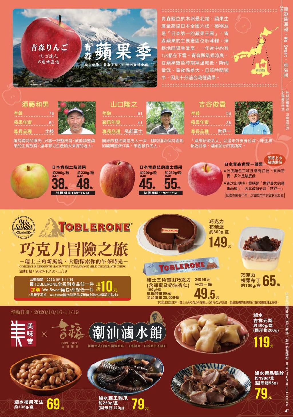 pxmart20201119_000047.jpg