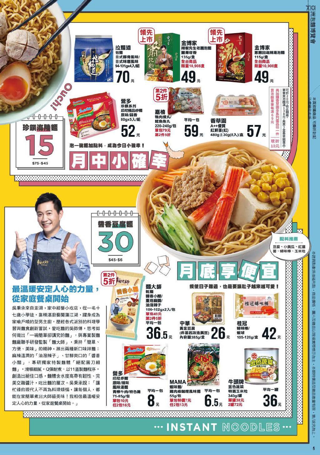 pxmart20201217_000005.jpg