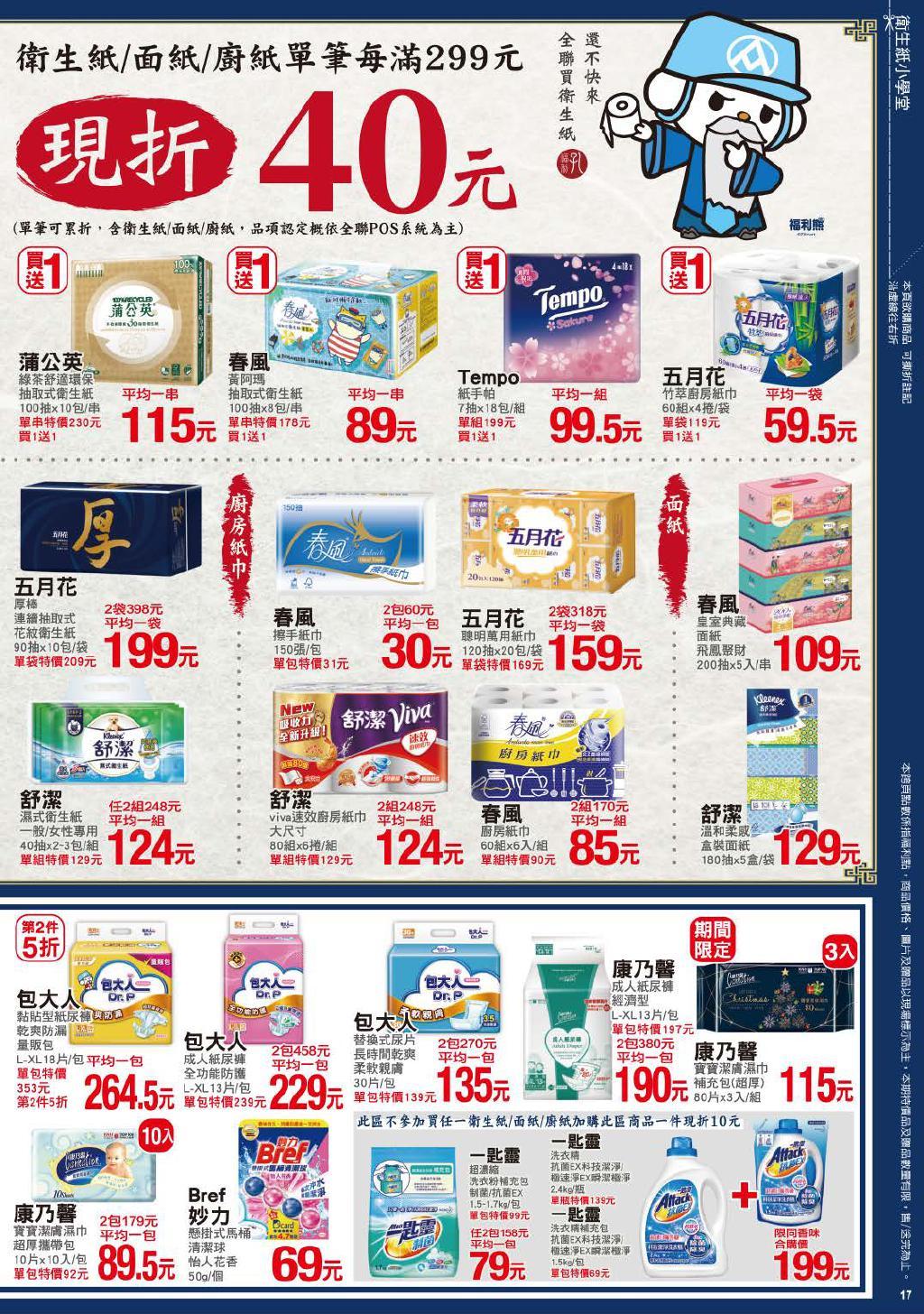 pxmart20201217_000017.jpg