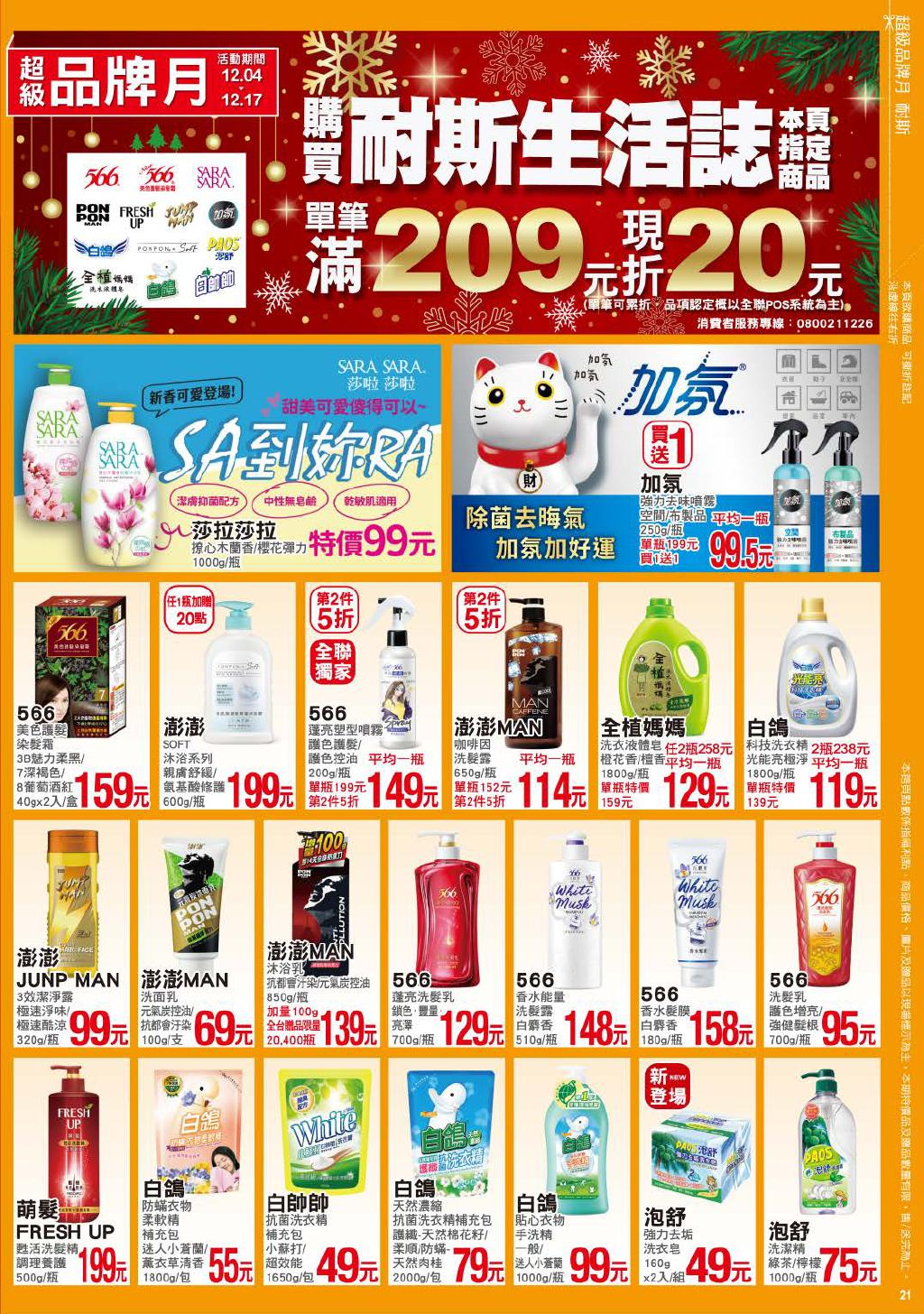pxmart20201217_000021.jpg