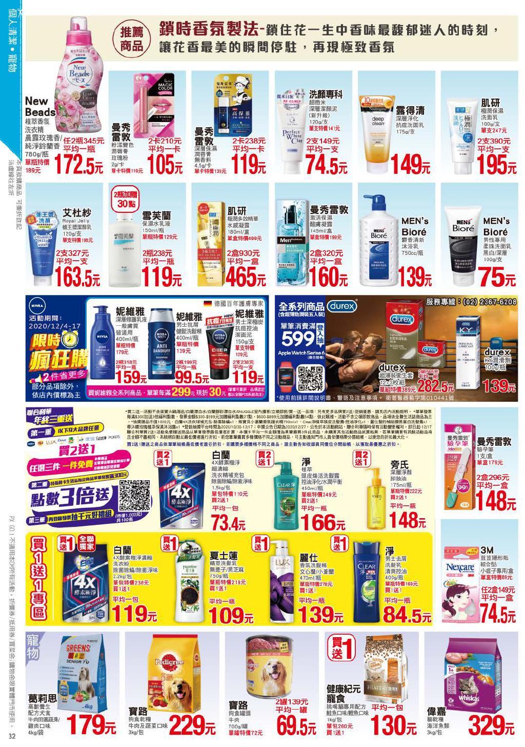 pxmart20201217_000032.jpg
