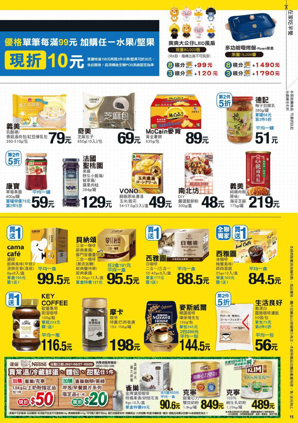 pxmart20210909_000015.jpg