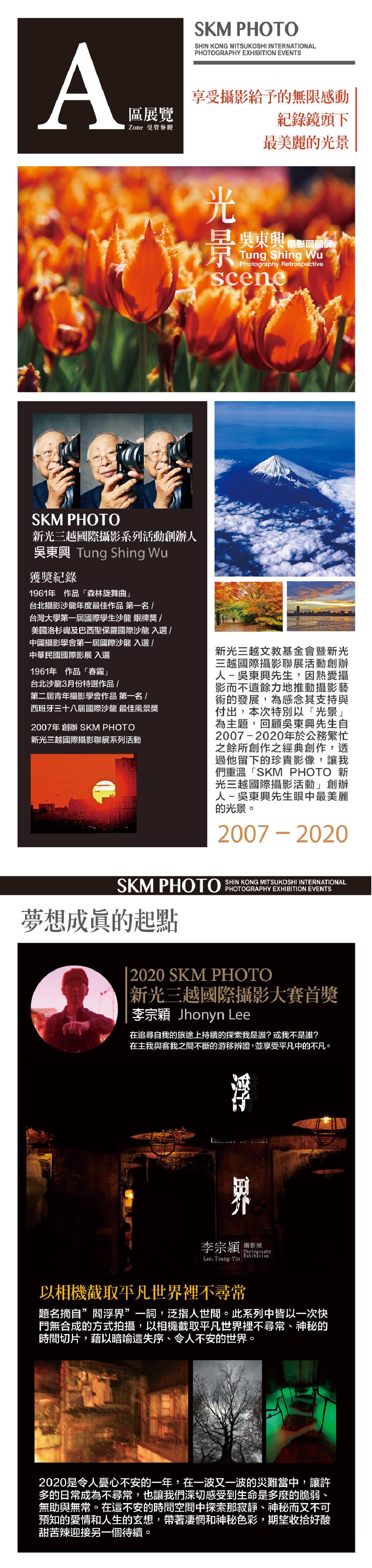skm07_20210324_000003.jpg