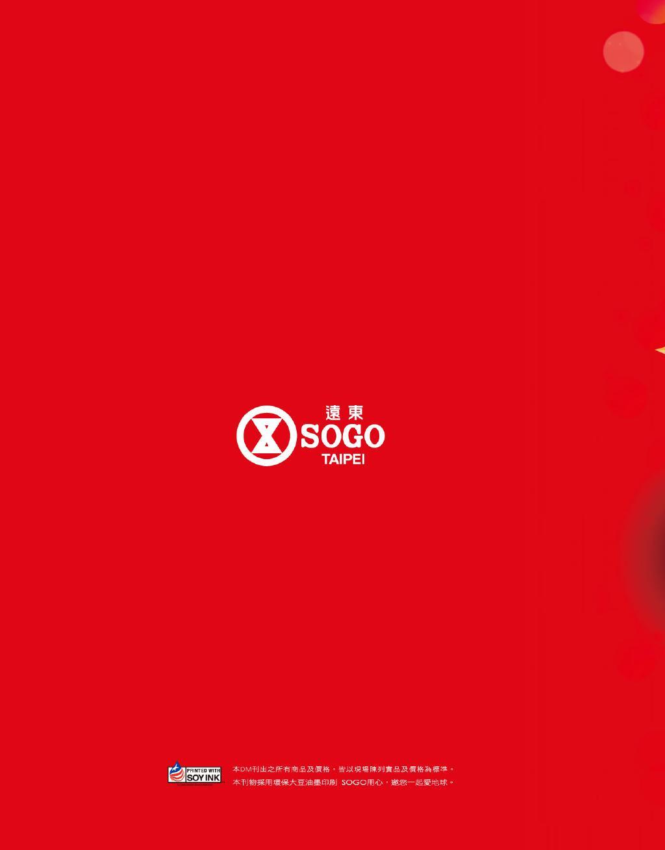 sogo010203_20201225_000044.jpg