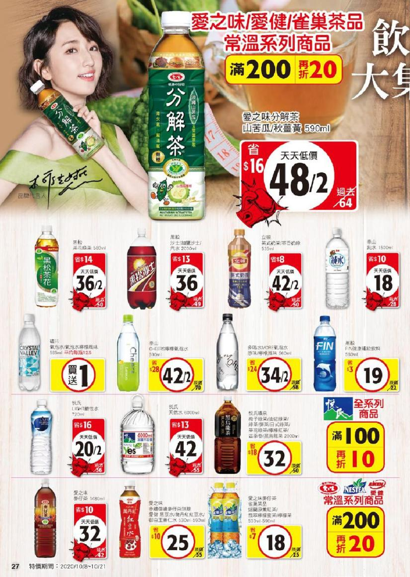 wellcome20201021_000028.jpg