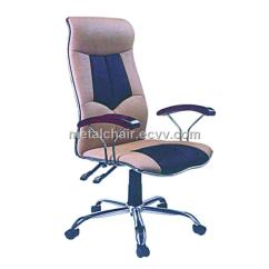 Executive Office Chairs Specifications Steel Chair Name Seat Manager Purchasing Souring Agent Ecvv Com Service