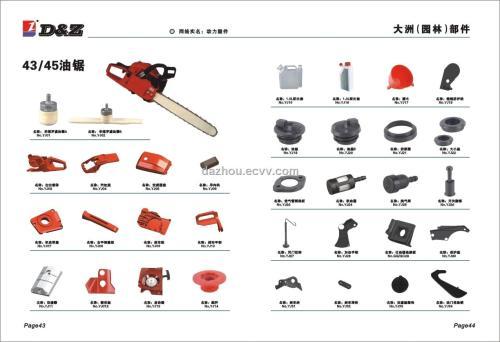 small resolution of stihl 029 parts diagram pdf enthusiast wiring diagrams