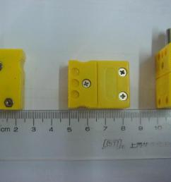 type k thermocouple connector male female yellow black color big size [ 1306 x 979 Pixel ]