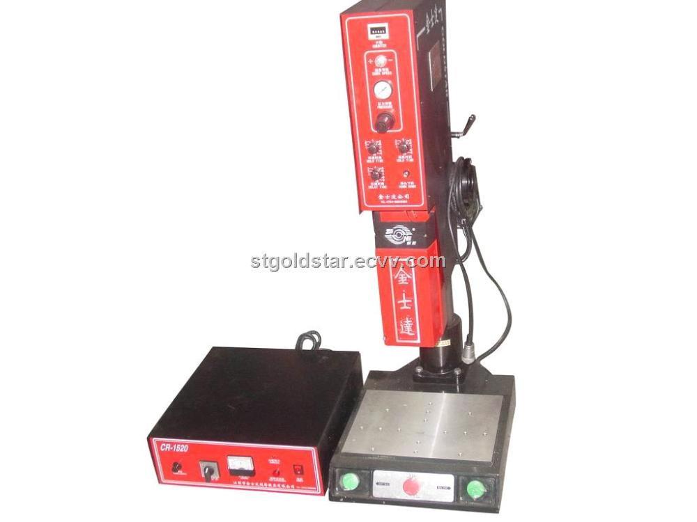 medium resolution of ultrasonic plastic welder