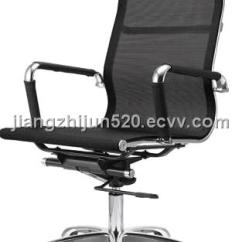 Executive Mesh Office Chair Small Side Purchasing Souring Agent Ecvv Com