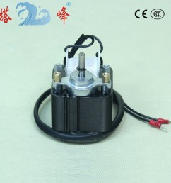 60w small copper wire single phase asynchronous motor shaded pole motor 220v 50hz  [ 1000 x 1000 Pixel ]