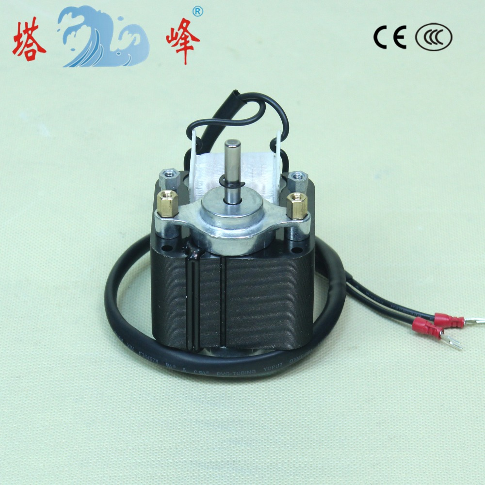 hight resolution of  60w small copper wire single phase asynchronous motor shaded pole motor 220v 50hz