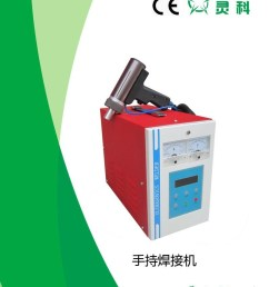 spot ultrasonic plastic welding machine [ 800 x 1000 Pixel ]