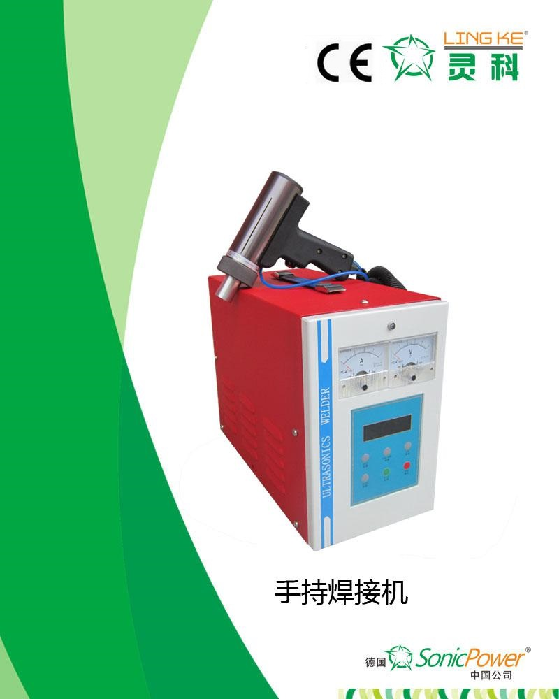 hight resolution of spot ultrasonic plastic welding machine