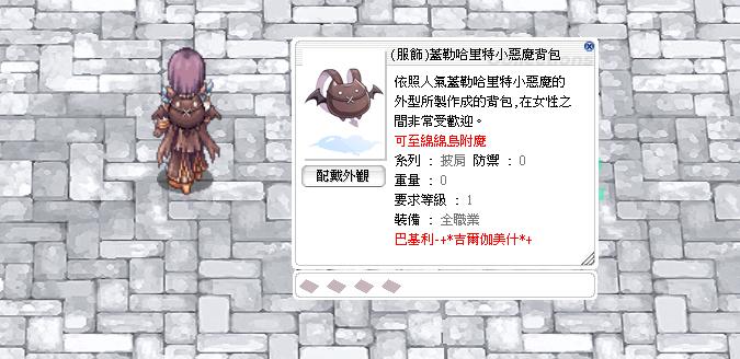 【情報】 2018/11/27(二)15:20維護開機公告 @RO 仙境傳說 Online 哈啦板 - 巴哈姆特