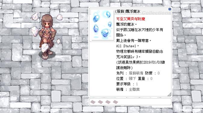 【起源】2018/12/04(四)例行性維護開機公告 @RO 仙境傳說 Online 哈啦板 - 巴哈姆特