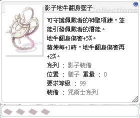 【情報】2020/01/21(二)18:30維護開機公告 @RO 仙境傳說 Online 哈啦板 - 巴哈姆特
