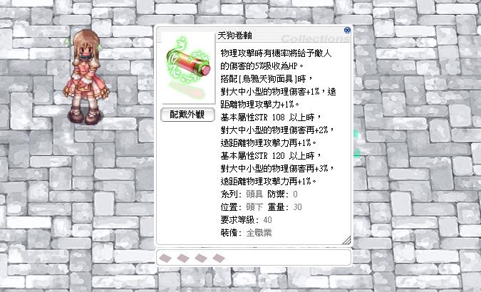 【情報】2020/02/04(二)15:50維護開機公告 @RO 仙境傳說 Online 哈啦板 - 巴哈姆特