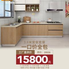 Kitchen Step Backsplash Ideas 厨房装修国美支招整体厨房一站式轻松搞定 亿家seo 图片3 Jpg